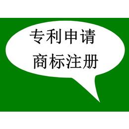 安庆专利如何申请丨申请专利流程丨专利申请在哪办理缩略图