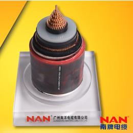 广州南洋 超高压电缆 YJLW03