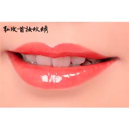 江西弘玫美业 水晶唇缩略图