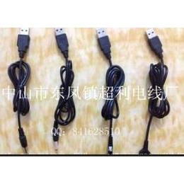 厂家直销<em>手机充电器</em>线、<em>USB</em>全铜线