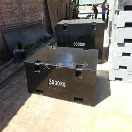 厂家直销铸铁砝码5-10吨吉林