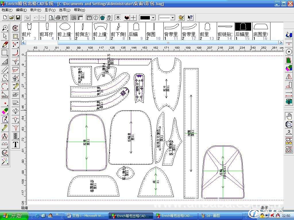 泉州智达行业/系统/乱码皮具CAD/CAM手袋caxa的为什么图在CAD里箱包图片