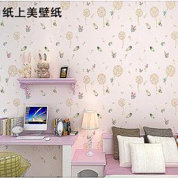 无纺布墙纸客厅卧室背景墙壁纸儿童婚房韩式田园粉色女孩蒲公英