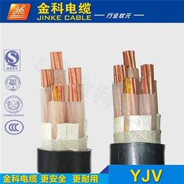 福建电力电缆|电线电缆厂家(在线咨询)|电力电缆价格