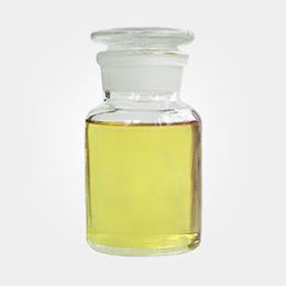 南箭食品级直销大茴香醇105-13-5原料发货迅捷