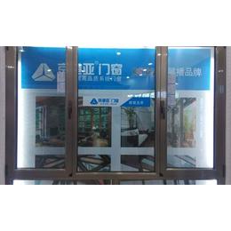 京港亚断桥铝型材+阳光房阳台