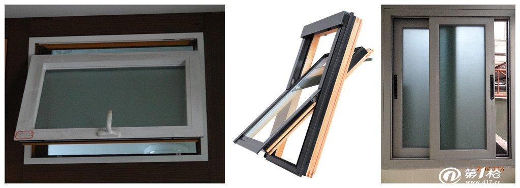 788门窗幕墙_第一枪 产品库 建材与装饰材料 装饰装修材料 幕墙 幕墙  铝合金门窗