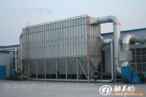 木工除尘器是针对木器加工厂等木材场所专业设计生产的一款除尘设备