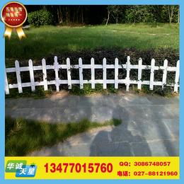 秭归花坛护栏丨长阳草坪护栏丨五峰绿化带护栏厂家直销