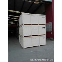 北京大兴木箱包装厂专业加工出口木箱包装 无需熏蒸可直接出口