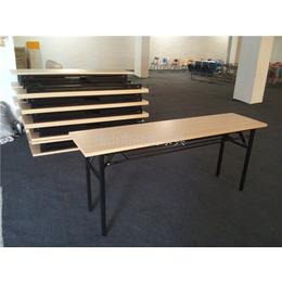 折叠桌生产厂家 折叠会议桌 折叠台架 条形展会桌 广告桌
