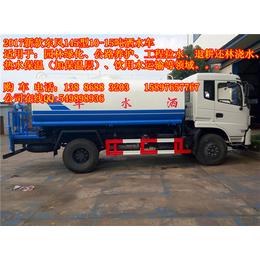 10吨饮用水运水车价格