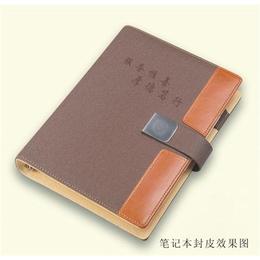 洛阳记事本,记事本订做,定做记事本,创业文具