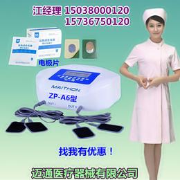中药离子导入仪 型号 ZP-A6型