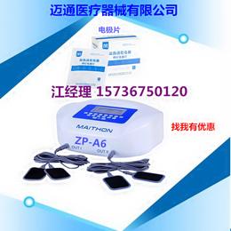电脑中频透药仪-中医ZP-A6型