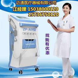 中医定向透药仪-康复透药仪