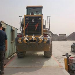 山西省10吨数字式汽车地磅
