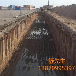 拉森止水钢板桩施工