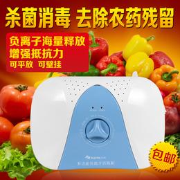 JQ-589果蔬机直销厂家资讯