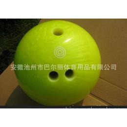 专业生产保龄球bowling--球馆公用球