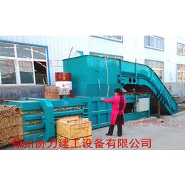 安庆小型打包站专用小型废纸打包机JDY100液压捆扎机打包机