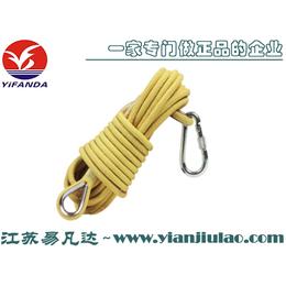 凯夫拉材质防火绳 迪尼玛编织高温安全绳