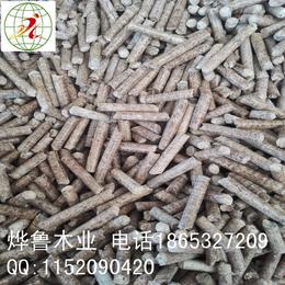 厂家直销高热值 低灰分不结焦纯木屑生物颗粒
