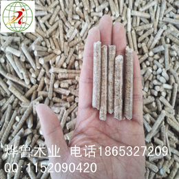 批发生物质颗粒燃料 锅炉节能燃料 环保无污染生物木屑颗粒
