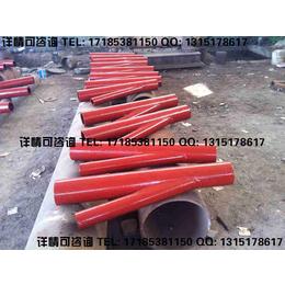 火电厂松散物料输送用陶瓷复合管