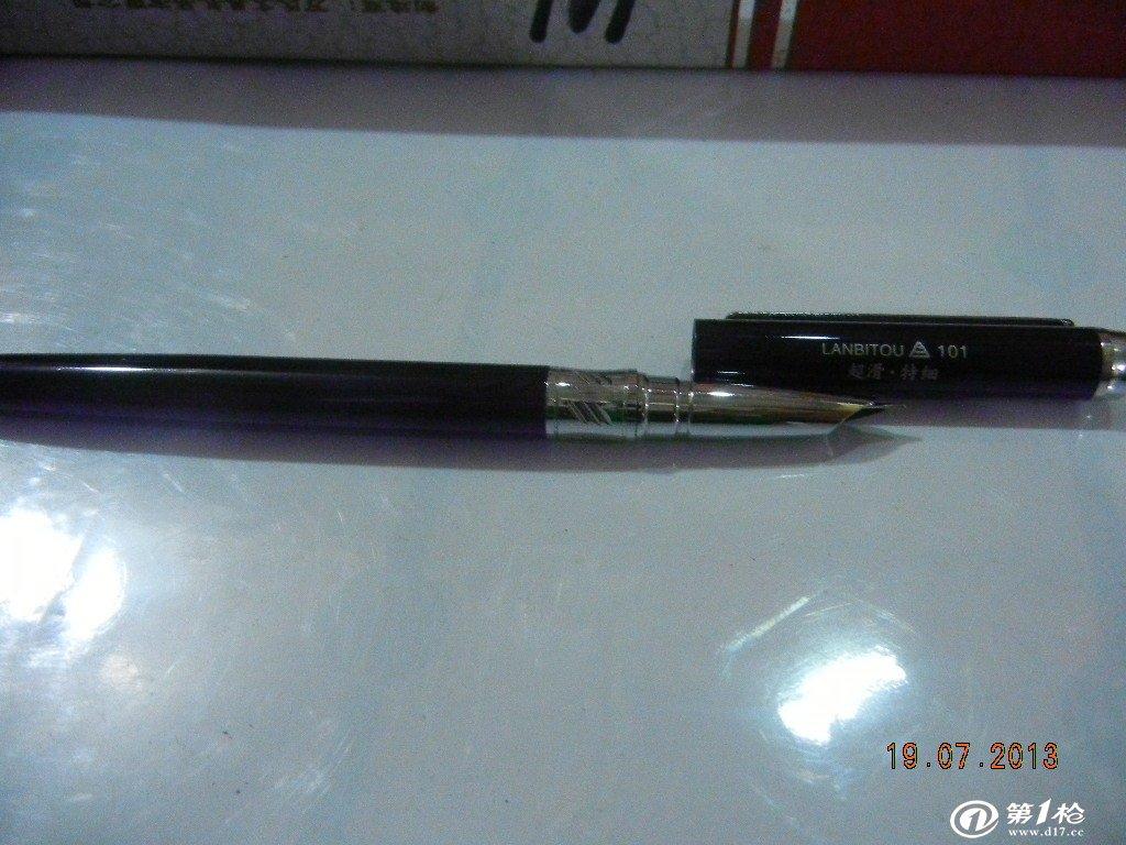 烂笔头2013超滑特细精致钢笔101