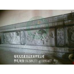青石浮雕板 浮雕人物雕刻 文化景观浮雕