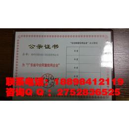 肇庆市办理OHSAS18001靠谱