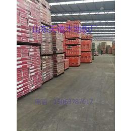 木地板专业批发质量好样式多支持小批量采购天禧新材料有限公司