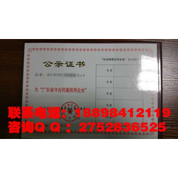 江门市办理广东省守合同重信用平安国际充值快捷