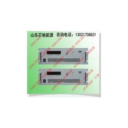 150V450A高压稳压电源20V500A可调开关稳压电源