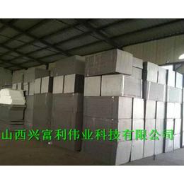 山西聚苯板_兴富利伟业公司_钢丝网架聚苯板