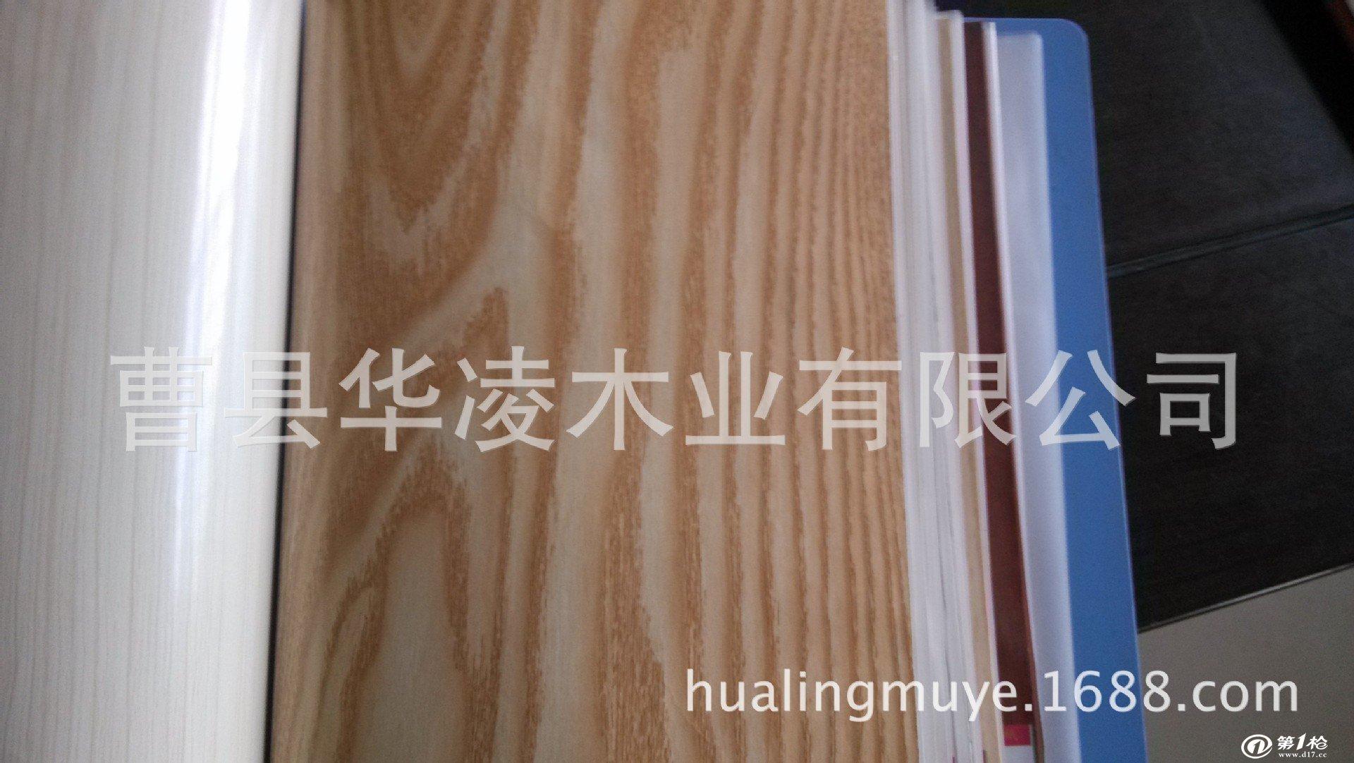 细木工板的厂家之一;工厂起步是从一穷二白的家庭小