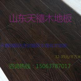 山东天禧柏翰仿古系列 强化复合木地板批发零售 32平方米