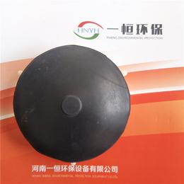 膜片曝气器各种水处理材料膜片曝气器一恒供应品质好价格优惠