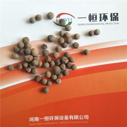 YIHENG一恒水处理材料生物陶粒滤料品质高价格优