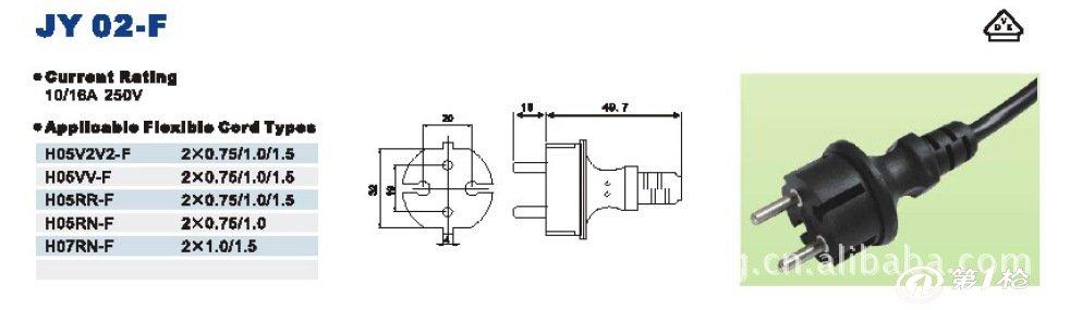 供应欧式vde认证二芯圆插防水电线插头 电源线插头 jy02-f