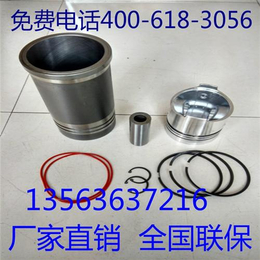 潍坊ZH4100P3四配套报价、潍坊发动机四配套生产厂