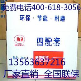 四配套|潍坊4102发电机四配套|潍坊ZH4102C四配套