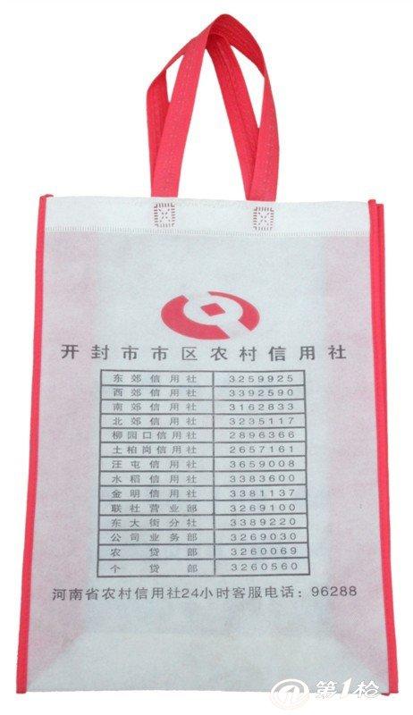 以上内容为无纺布手提袋,本产品由商水县鸿福工艺品有限公司直销供应.图片