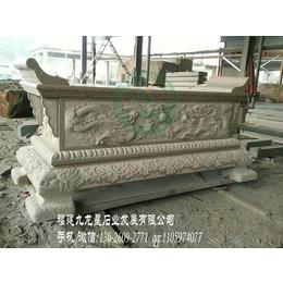 寺庙石供桌 花岗岩石雕供桌 祭祀石供桌