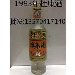 供应厂家直销1993年杜康酒玻璃瓶