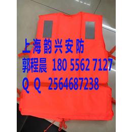 上海杏邦船用救生衣 船用橙色救生衣 抗洪救灾反光救生衣