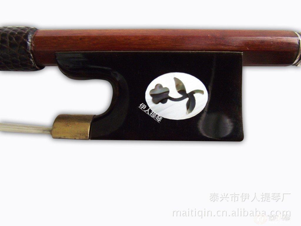 纯手工制作 雕花 高级 苏木 小提琴弓子