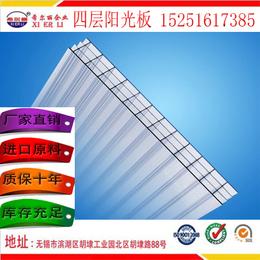 凤翔强力结构阳光板蜂窝四层三层阳光板火爆促销