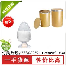 硼氢化钠16940-66-2